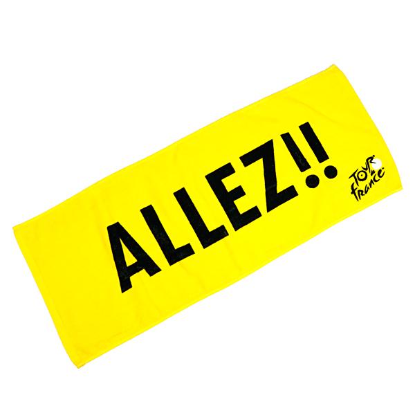 ツール・ド・フランス 2020オフィシャル フェイスタオル