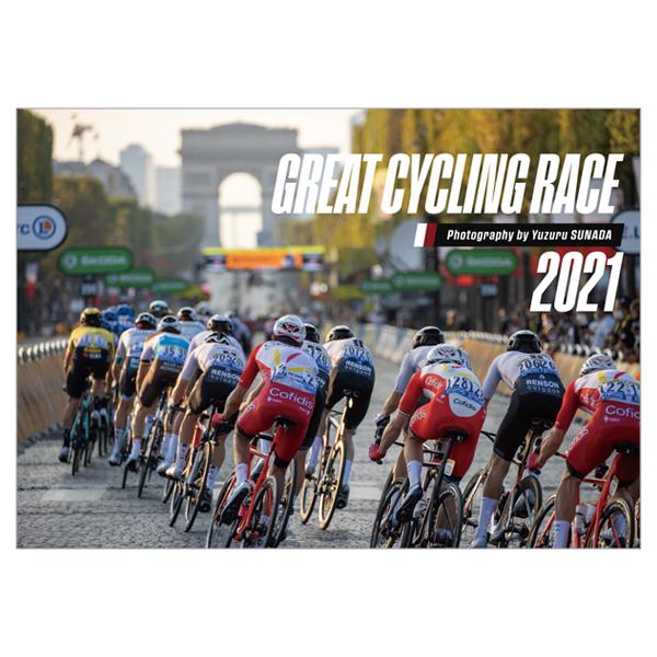 カレンダー(壁掛け) GREAT CYCLING RACES 2021