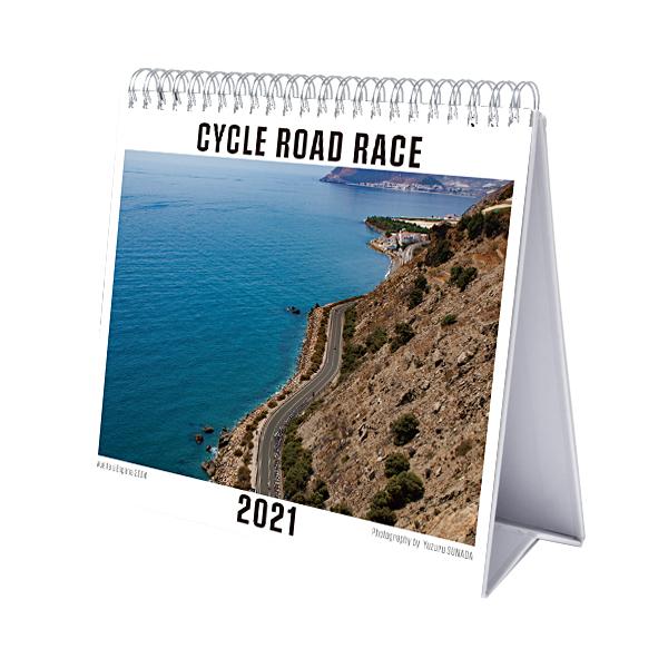 卓上カレンダー CYCLE ROAD RACE 2021