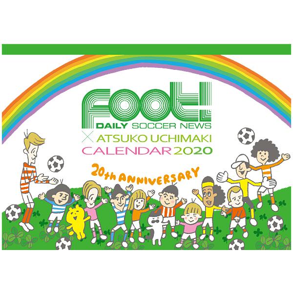 Foot!× 内巻敦子コラボ 2020 イラストカレンダー