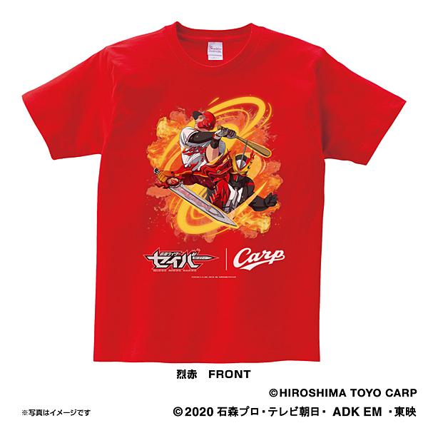 仮面ライダーセイバー/広島東洋カープ Tシャツ(烈赤)レッド
