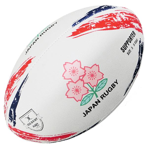 ラグビー日本代表 サポーターボール(5号) GB9307