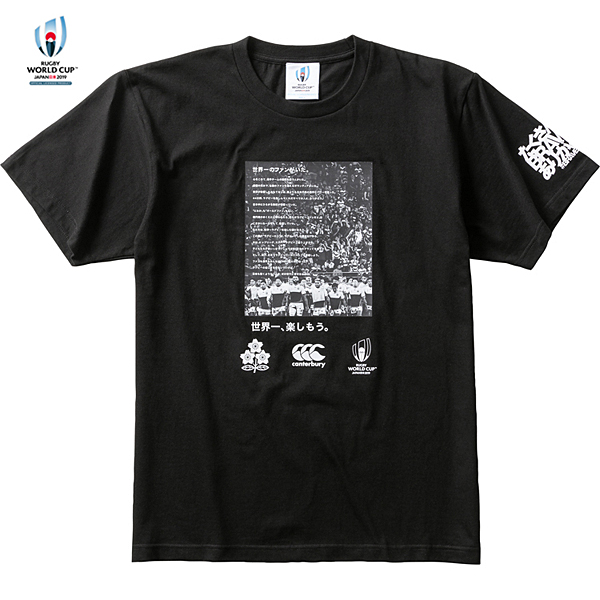 ラグビーワールドカップ2019(TM)日本大会 日本代表 メモリアルTシャツ VWT39456 ブラック