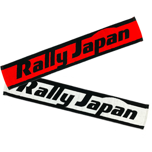 Rally Japan OFFICIAL PRODUCT ロゴタオル