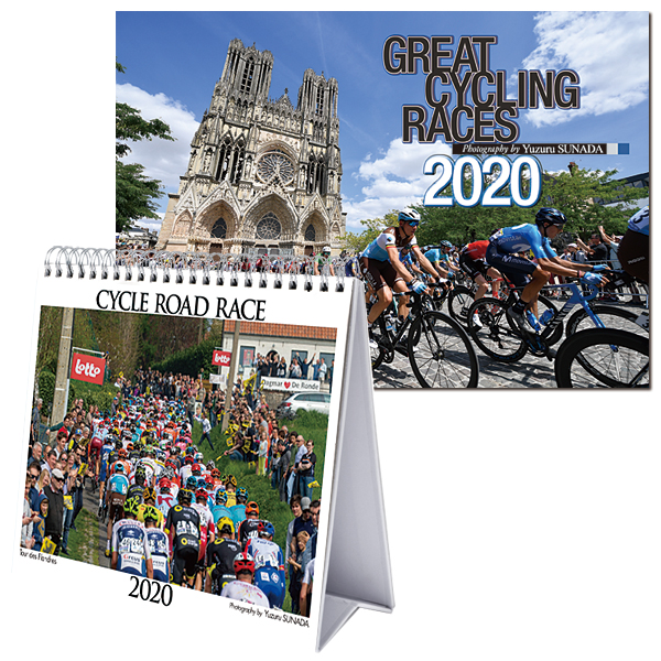 2020 サイクルカレンダーセット(壁掛け+卓上版)
