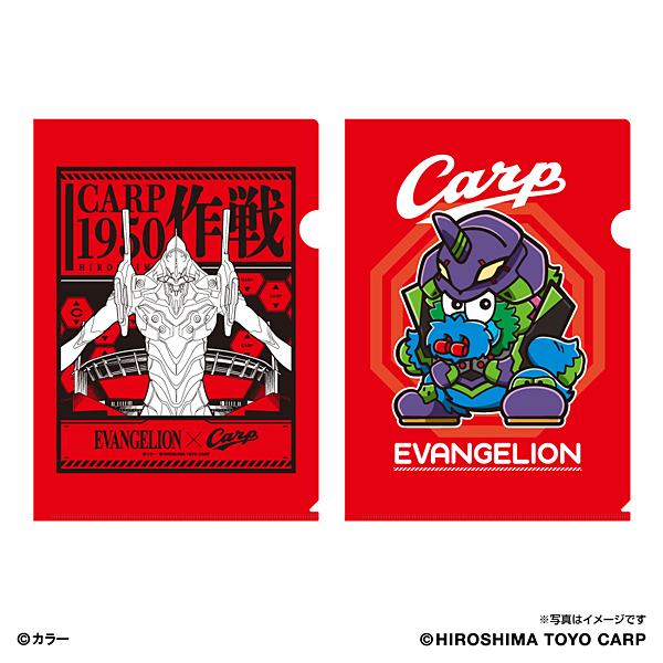 EVANGELION×カープ クリアファイル2枚セット